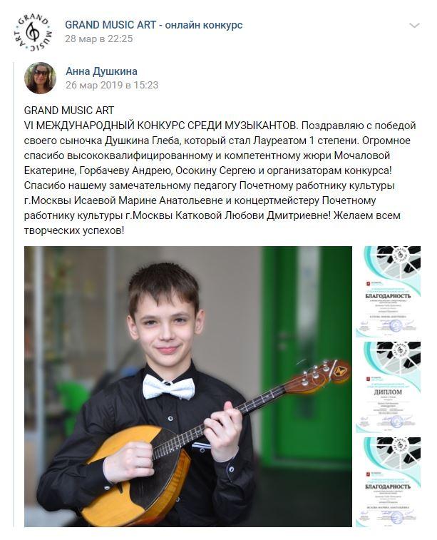 отызыв1